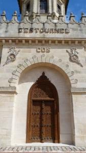 Cos d'Estournel (château Cos d'Estournel) Saint-Estèphe, Deuxième Cru Classé (1855) Médoc (Bordeaux)