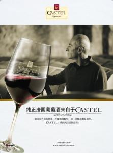 Castel en Chine