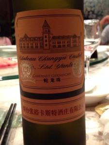 Yantai cabernet sauvignon