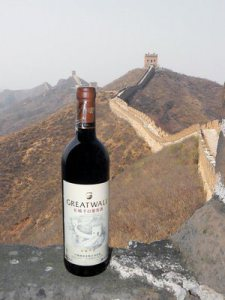 le vin Greatwall