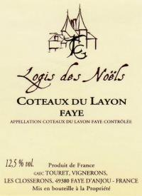 Coteaux du Layon AOC Coteaux du Layon Faye Coteaux du Layon Faye-a_9