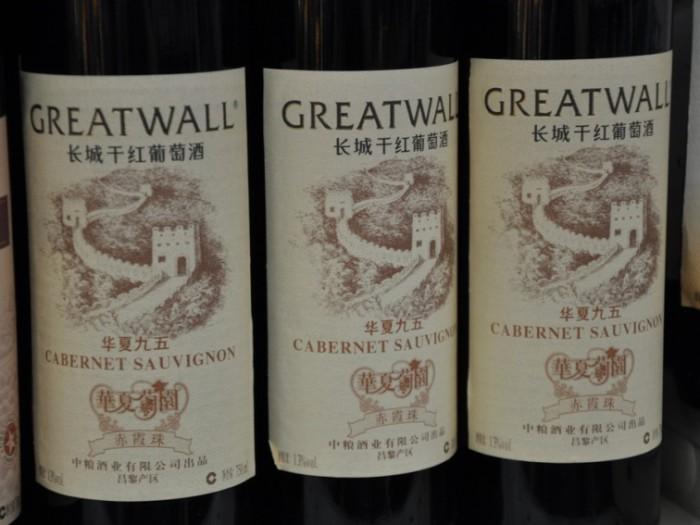 Bouteilles de Cabernet sauvignon produits par China Great Wall Wine, la plus grande entreprise de vins chinoise. Elle est située dans la province d'Hebei (68 millions d'habitants) à l'est de la Chine.