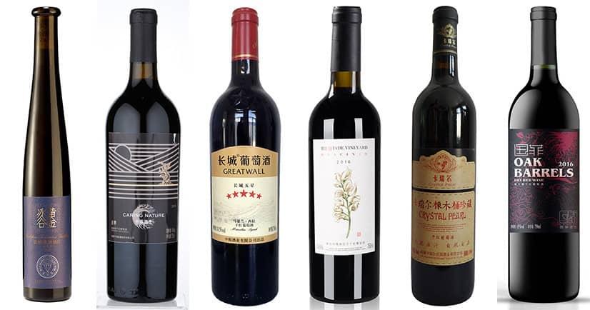 Parmi les 8 médailles d'or qui ont été décernées à la Chine en 2018 aux Decanter World Wine Awards, 2 concernent le marselan : un assemblage marselan et syrah de GreatWall produit à Shandong, et un 100 % marselan de Zhongfei Winery du Xinjiang.