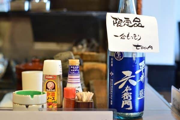 Ce saké de marque Chrysanthème d'Iwate est à déguster avec des brochettes