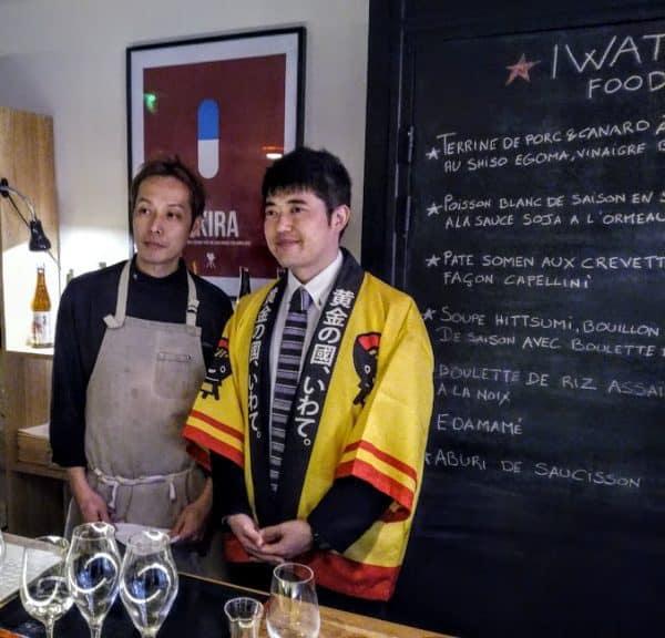 L'étonnante diversité de la gastronomie de la préfecture d'Iwate, produits de la mer et de la montagne qui se marie avec ses sakés premium des maîtres brasseurs, les toji de Nambu.