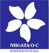 Cette étiquette désigne un authentique saké de Niigata.